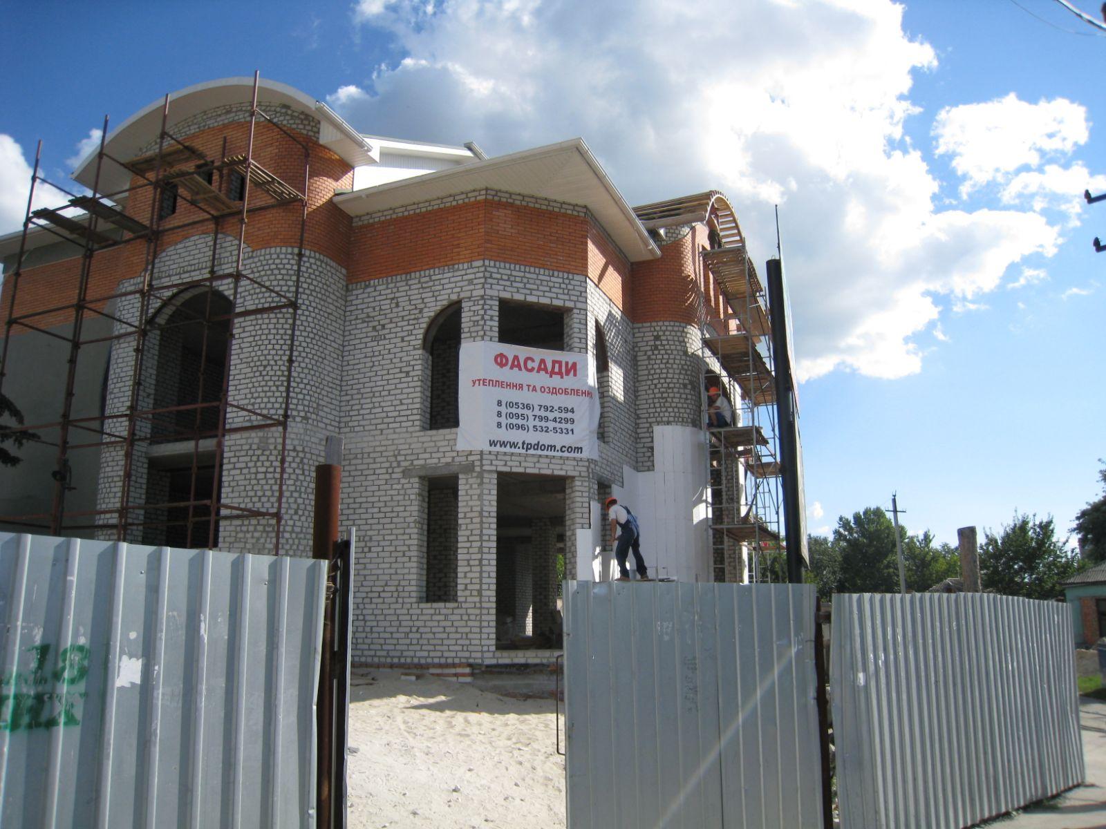 Фасадные работы Кременчуг - утепление, исправление, реставрация, декор
